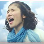 松岡茉優ロッテCM爽のロケ地丘はどこ?かわいい叫び画像と動画あり!