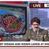 エイプリルフールネタ日産(日清)焼きそばUSO(UFO)の動画とTシャツがすごい!