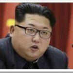 北朝鮮党大会とは何の意味や狙いがある?内容や核実験挑発行為の影響はどうなる?