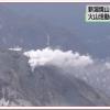 新潟焼山噴火と地震の関係性は?地質学者が警告?【画像と動画まとめ】